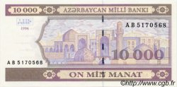 10000 Manat AZERBAIDJAN  1994 P.21b NEUF