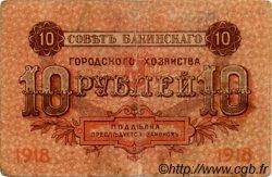 10 Roubles AZERBAIDJAN  1918 PS.731 pr.TTB