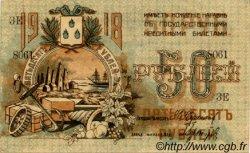 50 Roubles AZERBAIDJAN  1918 PS.733a SPL