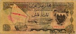 100 Fils BAHREIN  1964 P.01a B