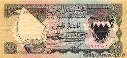 100 Fils BAHREIN  1964 P.01a NEUF