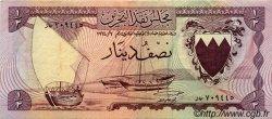 1/2 Dinar BAHREIN  1964 P.03a TTB+