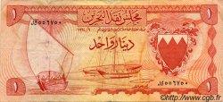 1 Dinar BAHREIN  1964 P.04a TB