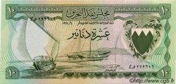 10 Dinars BAHREIN  1964 P.06a NEUF