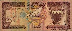 1/2 Dinar BAHREIN  1973 P.07 B+
