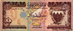 1/2 Dinar BAHREIN  1973 P.07 pr.TTB