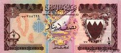 1/2 Dinar BAHREIN  1973 P.07 pr.NEUF