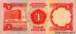 1 Dinar BAHREIN  1973 P.08 TTB