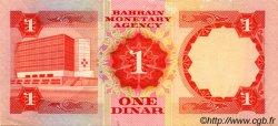 1 Dinar BAHREIN  1973 P.08 SUP