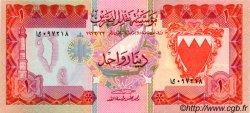 1 Dinar BAHREIN  1973 P.08 pr.NEUF