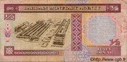 1/2 Dinar BAHREIN  1986 P.12 TB+