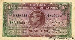 1 Shilling CHYPRE  1941 P.20 TTB