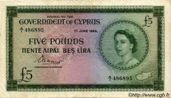 5 Pounds CHYPRE  1955 P.36a TTB