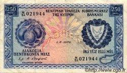 250 Mils CHYPRE  1976 P.41c TTB