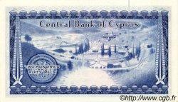 250 Mils CHYPRE  1976 P.41c pr.NEUF