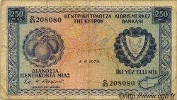 250 Mils CHYPRE  1979 P.41c B+
