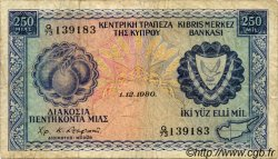 250 Mils CHYPRE  1980 P.41c TB