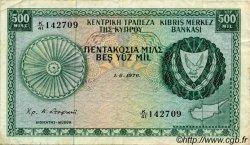 500 Mils CHYPRE  1976 P.42b TTB