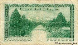 500 Mils CHYPRE  1979 P.42c pr.TB