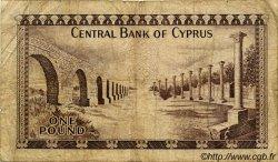 1 Pound CHYPRE  1975 P.43b B