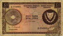 1 Pound CHYPRE  1976 P.43c B