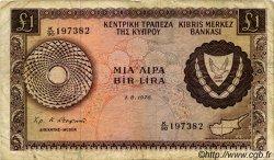 1 Pound CHYPRE  1976 P.43c TB