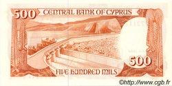 500 Mils CHYPRE  1982 P.45 pr.NEUF