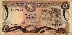 1 Pound CHYPRE  1979 P.46 pr.TB