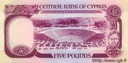 5 Pounds CHYPRE  1979 P.47 SPL+