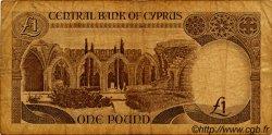 1 Pound CHYPRE  1982 P.50 B