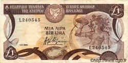 1 Pound CHYPRE  1982 P.50 TTB