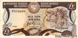 1 Pound CHYPRE  1984 P.50 TTB