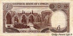 1 Pound CHYPRE  1985 P.50 TTB