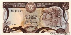1 Pound CHYPRE  1985 P.50 pr.NEUF