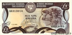 1 Pound CHYPRE  1988 P.53a pr.SPL
