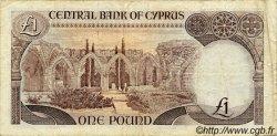 1 Pound CHYPRE  1992 P.53b TB