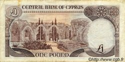 1 Pound CHYPRE  1992 P.53b TTB