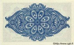 1 Pound ÎLES FALKLAND  1967 P.08a NEUF