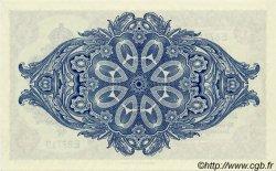 1 Pound ÎLES FALKLAND  1974 P.08b NEUF
