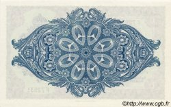 1 Pound ÎLES FALKLAND  1982 P.08d NEUF