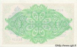 10 Pounds ÎLES FALKLAND  1982 P.11c NEUF