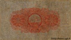 1 Dollar GUYANA  1920 P.01A TB+ à TTB