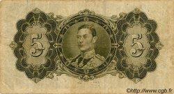 5 Dollars GUYANA  1942 P.14b TB+
