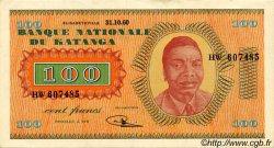 100 Francs KATANGA  1960 P.08a SUP