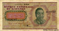 500 Francs KATANGA  1960 P.09a B