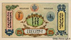 25 Dollars MONGOLIE  1924 P.06a pr.NEUF