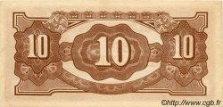 10 Shillings OCÉANIE  1942 P.03a SPL