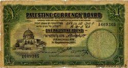 1 Pound PALESTINE  1927 P.07a B+