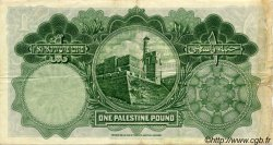 1 Pound PALESTINE  1929 P.07b TTB