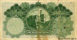 1 Pound PALESTINE  1939 P.07c TTB